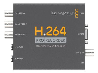 H 264 Pro Recorder