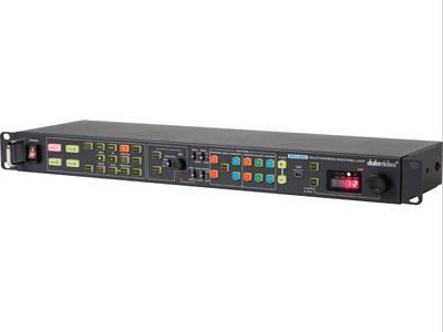 Datavideo Mcu 200S
